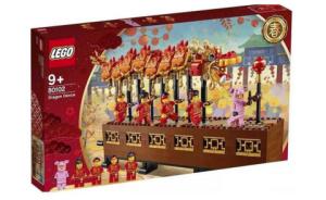 LEGO乐高中国春节80102新年舞龙限定款479元