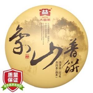 大益普洱熟茶2015年象山普饼357g*2件 280元(合140元/件)