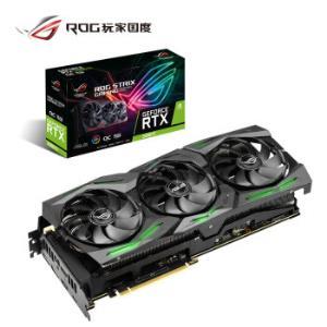 20日0点:玩家国度STRIX猛禽GeForceRTX2080TI-O11G-Gaming 11999元包邮
