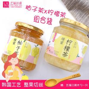 艺福江南蜂蜜柚子茶柠檬茶1Kg泡水喝的饮品柚子蜜冲饮水果茶果酱 券后16.9元