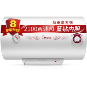 Midea美的F60-21WA1电热水器60升 689元