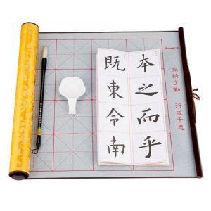 GuangBo广博QT9571文房四宝水写布字帖套装*5件 145元(合29元/件)