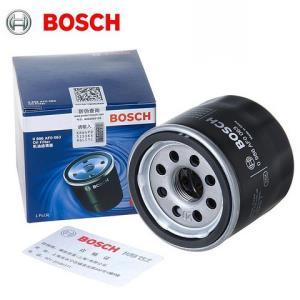 Bosch博世0986AF0063机油滤清器日产车系专用*2件 30元(需用券,合15元/件)