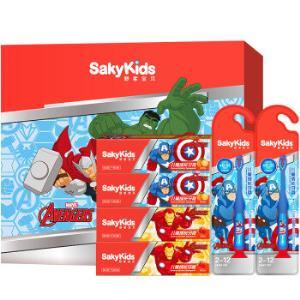 舒客宝贝迪士尼儿童成长牙膏牙刷漫威英雄套装(鲜橙味60g*2+草莓味60g*2+牙刷2支)29.9元