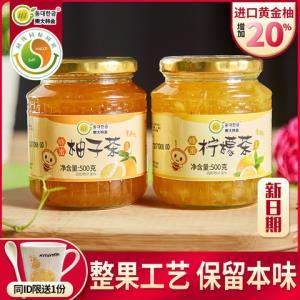 东大韩金蜂蜜柚子茶柠檬茶500g**2件 18.9元(需用券)