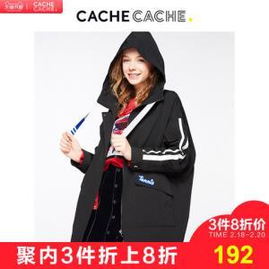 CacheCache2018秋款 休闲学院风运动黑白条纹街头连帽字母外套239.9元