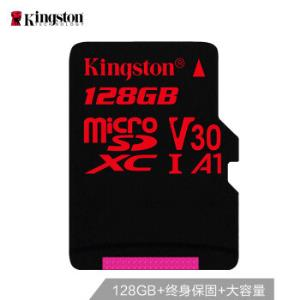 Kingston金士顿A1Class10UHS-IU3V30MicroSD卡128GB 179.9元