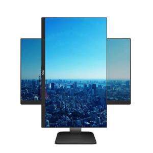 AOC24P1U23.8英寸IPS显示器 749元