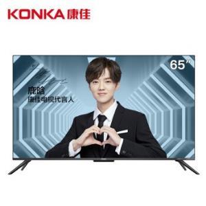 KONKA康佳65A1065英寸4K液晶电视4399元