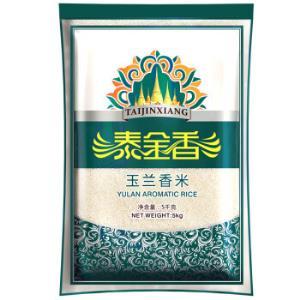 泰金香玉兰香米5kg 29.9元