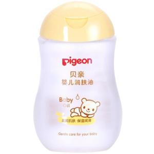 Pigeon贝亲婴儿润肤油200ml*2件59.8元(需用券,合29.9元/件)