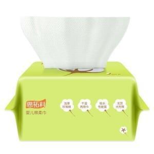 思拓科婴儿棉柔巾100抽*3件    20.79元(合6.93元/件)