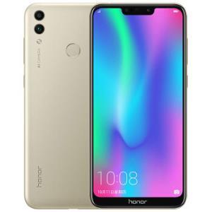 Honor荣耀畅玩8C智能手机铂光金4GB64GB 1099元
