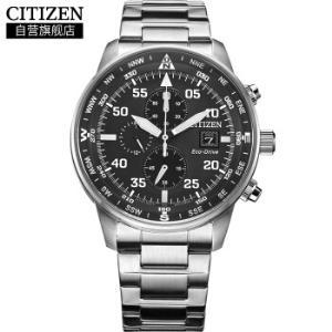 西铁城(CITIZEN)手表光动能不锈钢表带炫酷黑盘时尚男表CA0690-88E1990元(需用券)