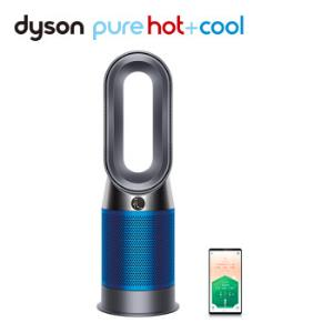 戴森(Dyson)空气净化风扇冷暖两用循环净化洁净凉风智能控制HP04铁蓝色 5350元