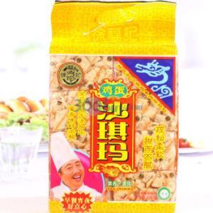 徐福记沙琪玛鸡蛋味526g*6件 86.66元(合14.44元/件)