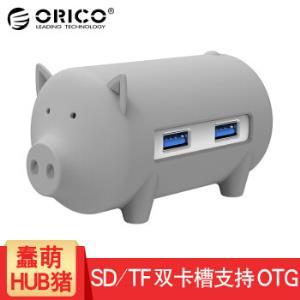 奥睿科(ORICO)USB分线器3.0高速扩展HUB集线器TF/SD二合一读卡器猪年纪念款灰色39.9元