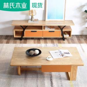 林氏木业北欧电视柜组合现代简约小户型客厅木质地柜实木茶几GT1M2499元