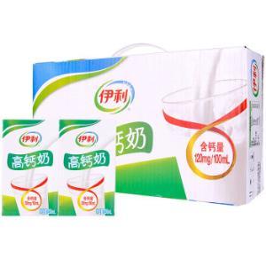 限地区:伊利高钙牛奶250ml24盒*2件 82.8元(合41.4元/件)