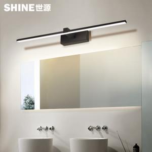 浴室镜前灯卫生间灯梳妆镜柜专用led浴柜化妆灯具镜子灯北欧壁灯59元