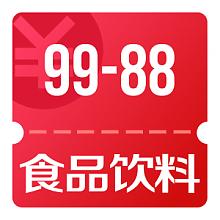 京东优惠券 吃货嘉年华 可抢食品饮料99-88券每天0/10/16/20点