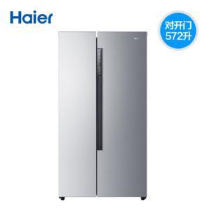 Haier海尔BCD-572WDENU1变频双开门冰箱572L炫砂银 2999元(需用券)