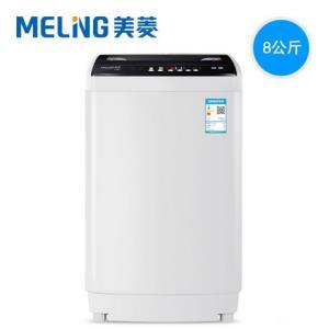 MeiLing/美菱XQB80-98E1全自动家用波轮洗衣机8公斤静音大件洗844元
