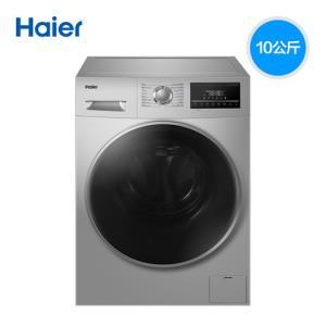 Haier海尔EG10014HB939SU1洗烘一体机10kg2999元