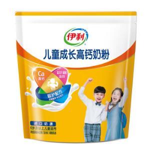 伊利儿童成长高钙奶粉400g*3件 62.8元(合20.93元/件)