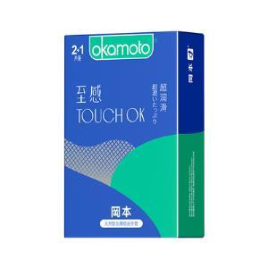 冈本003避孕套超润滑超薄0.03安全套套男女用情趣成人002学生0.01 券后5.8元