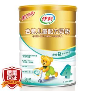 伊利 金装系列 婴幼儿配方奶粉 4段 36-72个月 900g95.2元
