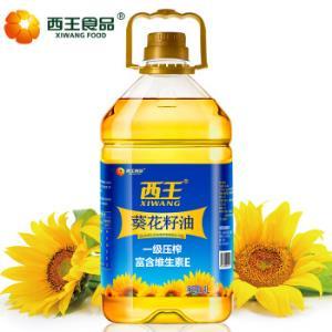 西王食用油葵花籽油4L压榨一级*2件75.8元(需用券,合37.9元/件)