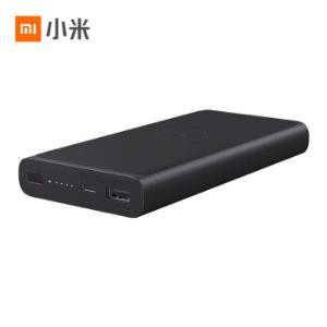 小米(MI)小米无线充电宝 10000mAh 双向输入输出 18W快充159元