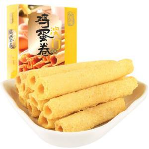 天兴隆 饼干蛋糕 休闲零食 广东特产糕点薄脆 经典鸡蛋卷205g/盒 *3件 38.16元(合12.72元/件)