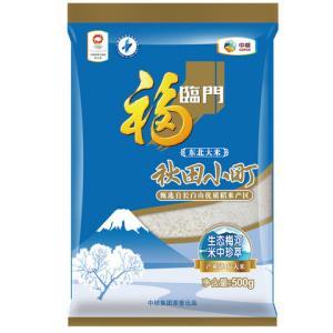 福临门秋田小町东北大米6.18kg 29.9元