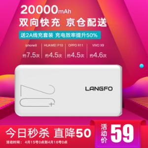 狼峰DX-8移动电源49元