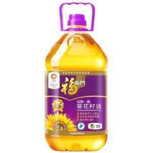 福临门精选葵花籽油4L*4件153.6元包邮(需用券)