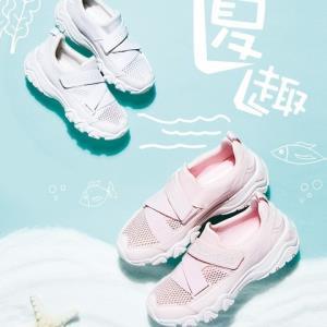 SKECHERS斯凯奇66666107女款熊猫鞋 169元