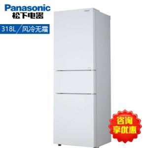 Panasonic松下NR-C32WPG-XW三门冰箱318L    4190元包邮(需用券)
