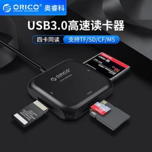 Orico/奥睿科USB3.0高速多功能读卡器SD/TF/MS/CF多合一万能手机OTG相机读卡54元
