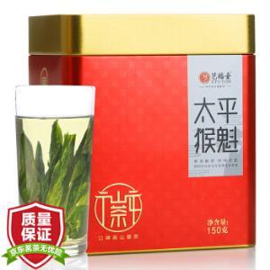 艺福堂 茶叶 绿茶 明前特级太平猴魁新茶 安徽茗茶 150g *3件145.6元(合48.53元/件)