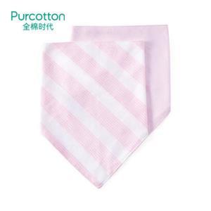 全棉时代   婴儿针织三角巾 宝宝新生儿纯棉纱布口水巾 2条装 粉白条纹+浅粉红68元包邮