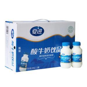 夏进酸牛奶饮品243ml*24瓶礼盒装整箱装(新旧包装随机发货)*3件 147.16元(合49.05元/件)