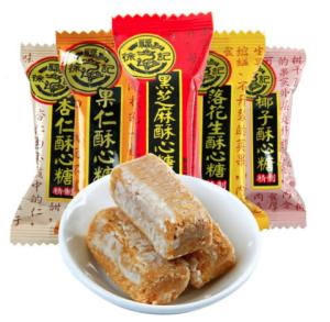 徐福记酥心糖混合口味500g*3件 59.7元(合19.9元/件)