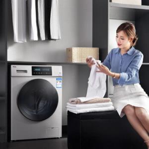 TCLXQGM80-U5全自动变频滚筒洗衣机8KG1699元