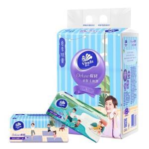维达(Vinda)抽纸立体美3层100抽软抽*3包(中规格母婴可用)*16件