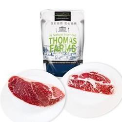 THOMASFARMS澳洲安格斯牛排组合装1.2kg/袋6片装(保乐肩3片上脑3片)谷饲原切进口牛肉健身食材*3件 460.89元(合153.63元/件)