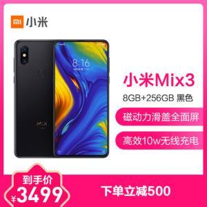 Xiaomi/小米 小米Mix3 8GB+256GB 黑色 移动联通电信全网通4G手机 全面屏3499元