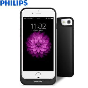 飞利浦5000毫安背夹式充电宝手机壳全包DLP2265黑色 119元