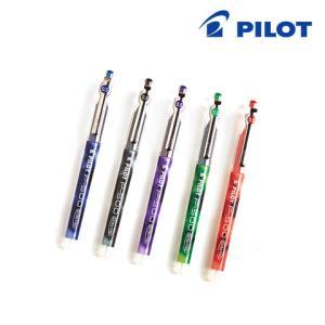 PILOT百乐P500中性笔0.5mm黑色 9.45元
